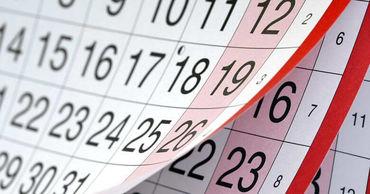 В феврале и марте приднестровцев ждут две короткие рабочие недели.