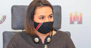 Тихановская сообщила о блокировке счета в белорусском банке.