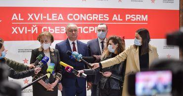 ПСРМ обсудила с парламентскими фракциями досрочные выборы.