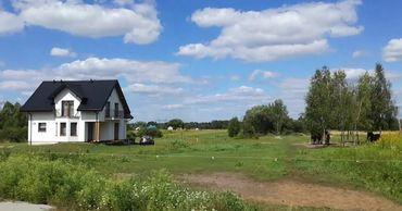 Недвижимость в 497 сельских населённых пунктах будет зарегистрирована к 2023 году.