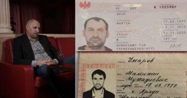 В убийстве чеченского блогера Умарова сознались его родственники.