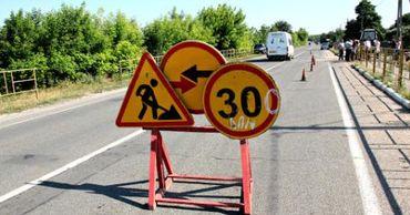 Правительство утвердило Программу ремонта дорог, выделено 1,3 млрд леев.
