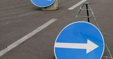Программа «Хорошие дороги-2» в Комрате реализована на 90 процентов.