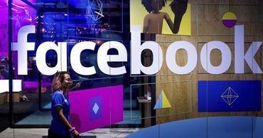 Facebook запустил собственную платёжную систему.