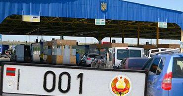 Украина с апреля вводит запрет для автомобилей с номерами Приднестровья. Фото: Point.md