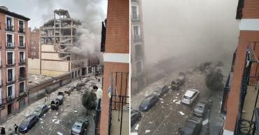 В центре Мадрида прогремел мощный взрыв.