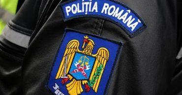 В Румынии женщина, вернувшаяся из отпуска, обнаружила в доме 3 мужчин.