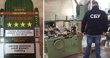 """В Черновцах накрыли подпольный цех по производству """"молдавских"""" сигарет. Фото: Point.md."""