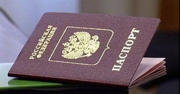 Путин предложил новые условия получения российского паспорта.