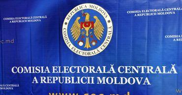 Политические партии должны до 31 марта подать в ЦИК финансовые отчеты.