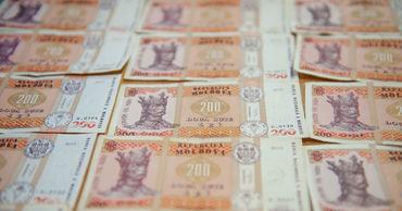 Обанкротившиеся банки смогли погасить за 4 года лишь шестую часть кредитов Нацбанка