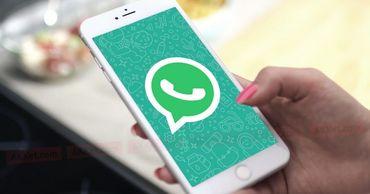 В WhatsApp появится функция, которую так долго ждали.