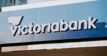 Бизнес-сообщество обеспокоено делом Victoriabank.