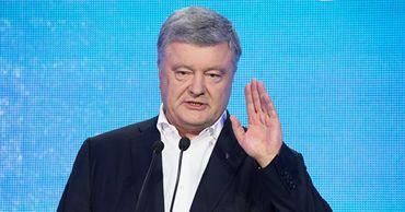 Украина не смогла найти веские доказательства вины Порошенко.