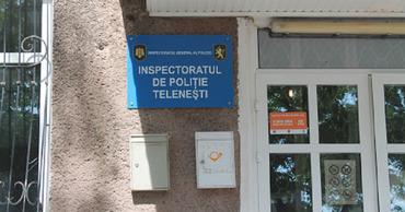 В Теленештах коронавирусом заразились пять сотрудников инспектората полиции.