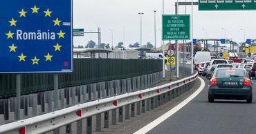 Въезд гражданам Молдовы в Румынию по-прежнему запрещён.