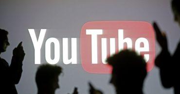 YouTube начнет в тестовом режиме скрывать счетчик дизлайков.