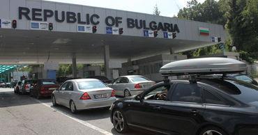 Болгария пока не готова принимать туристов и Молдовы, но есть исключения.