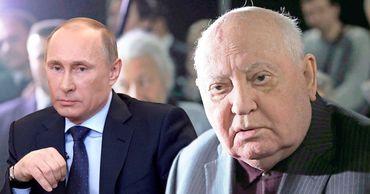 Горбачев рассказал, что некоторое время назад обращался к Путину.