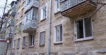 Большинству домов в Кишиневе от 30 до 70 лет.