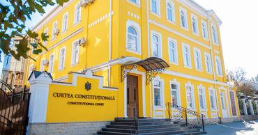 КС признал неконституционными ряд ограничений свободы передвижения.