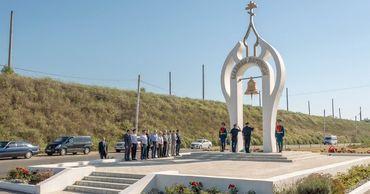 В Приднестровье отметили 28-летие миротворческой операции.
