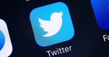 Организатором взлома знаменитостей в твиттере оказался подросток из США.