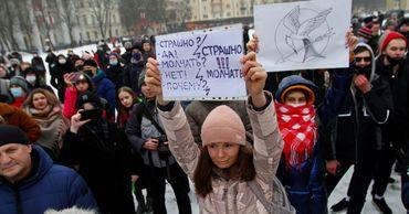 Сторонники Навального анонсировали митинги в 53 городах России.
