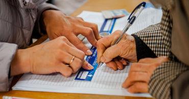 ЦИК определила особенности реализации права голоса на выборах.