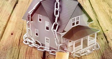При режиме ЧП возможна экспроприация имущества и вызов граждан