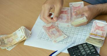 Финансовая поддержка может быть получена бенефициарами с первых дней января 2020 года и до конца года.