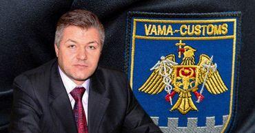 Серджиу Бурдужа назначен врио директора Таможенной службы.