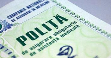 Бесплатный полис медицинского страхования получат многодетные родители.
