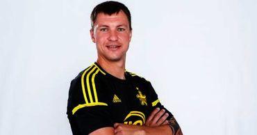 Уроженца Вулканешт вызвали на сборы в Национальную сборную по футболу.