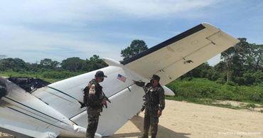 Венесуэльские военные сбили перевозивший наркотики самолет из США. Фото: ria.ru.