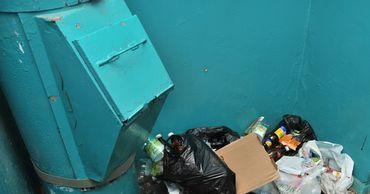Мусоропроводы для сбора твердых бытовых отходов будут ликвидированы.