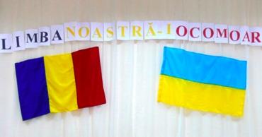 Молдавские школы Одесской области переходят на румынский - из-за украинизации.