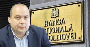 НБМ — один из главных фигурантов в деле о банковском мошенничестве, считают эксперты. Фото: Point.md.