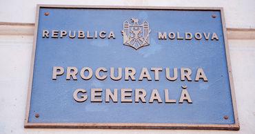 Правительство одобрило возвращение к стандартной процедуре назначения генпрокурора.