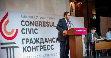 Гражданский конгресс: Передачу с Ткачуком и Осталепом запретили к показу