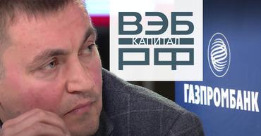 Платон: Молдова может взыскать с двух российских банков почти 2 миллиарда долларов