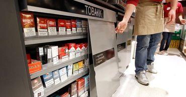 Размещение табачных изделий кто имеет право торговать табачными изделиями в общественном