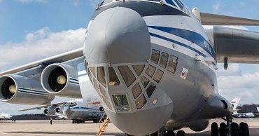 Самолет ВКС России с медицинским оборудованием вылетел в США.