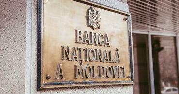 За последние четыре года НБМ зарегистрировал незначительную прибыль.