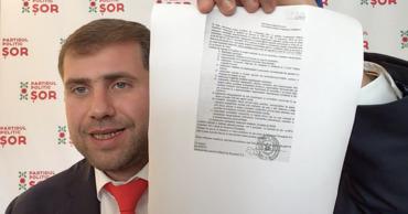 Шор представил документ об участниках банковской аферы.