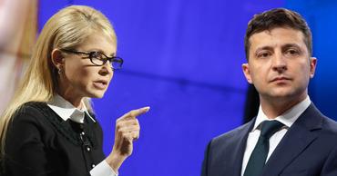 Тимошенко обвинила Зеленского в сдаче Украины «международным спекулянтам».