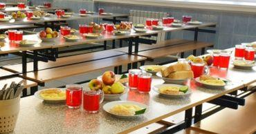 В Гагаузии проводится мониторинг организации питания в школах.