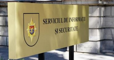 Обращения граждан в СИБ чаще всего касаются злоупотреблений власти. Фото: esp.md.