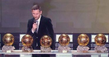 Месси получил «Золотой мяч».