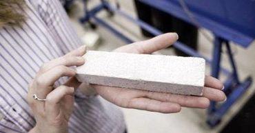 Бетон электричество алмазное бурение отверстий в бетоне цена москва